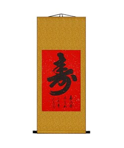Chinese Symbol of Longevity Wall Scroll Painting
