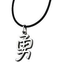 Sterling silver chinese character pendant necklace free shipping stainless steel courage chinese symbol necklace aloadofball Images