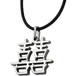 Stainless Steel 'Double Happiness' Chinese Symbol Necklace