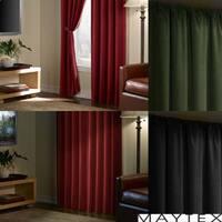 Velvet Blackout 84-inch Curtain Panel