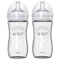 Philips AVENT Natural Feeding 8-ounce Glass Bottle (Pack of 2)