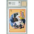 GGUM Card Hank Aaron Mint 10 Card and Bat Memorabilia Set