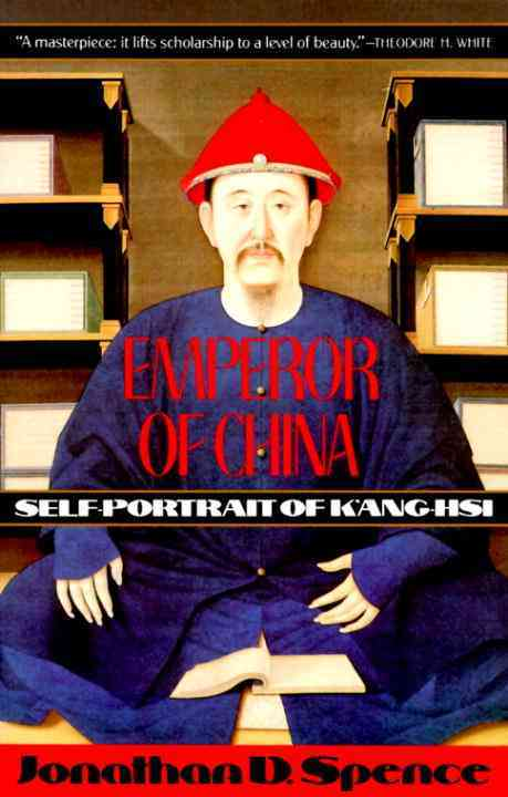 a synopsis of emperor of china self portrait of kang hsi Likely the oldest organized culture on earth, ancient imperial china came to an   kangxi emperor from portraits of historical figures of qing china  ronglu -  jung-lu early on attached himself and his troops to the future empress  fort to  the british but the plot was discovered and arnold spent the rest of his life in exile.