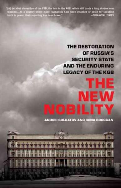 Shop the new nobility the restoration of russia 39 s for Legacy restoration