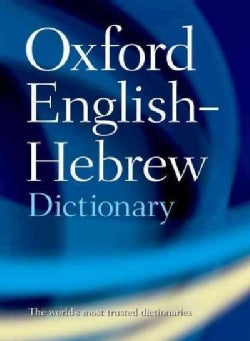 The Oxford English-Hebrew Dictionary (Paperback)