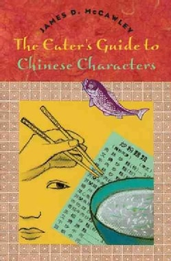 The Eater's Guide to Chinese Characters (Paperback)