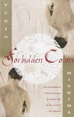 Forbidden Colors (Paperback)