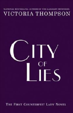 City of Lies (Hardcover)