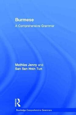 Reading latin grammar vocabulary and exercises