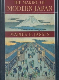 The Making of Modern Japan (Paperback)
