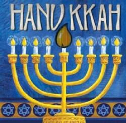 Hanukkah (Hardcover)