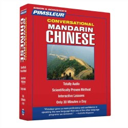 Pimsleur Conversational Mandarin Chinese (CD-Audio)