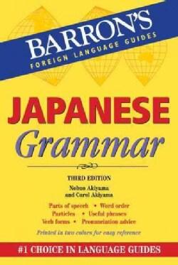 Japanese Grammar (Paperback)