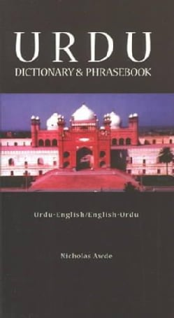 Urdu-English/English-Urdu Dictionary and Phrasebook: Romanized (Paperback)