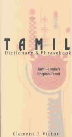 Tamil Dictionary & Phrasebook: Tamil-English / English-Tamil (Paperback)