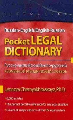 Russian-English/English-Russian Pocket Legal Dictionary (Paperback)