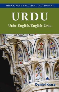 Urdu Practical Dictionary: Urdu-english/English-urdu (Paperback)