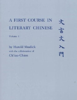 A First Course in Literary Chinese (Paperback)