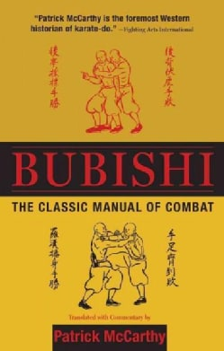 Bubishi: The Classic Manual of Combat (Hardcover)