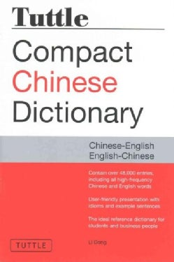 Tuttle Compact Chinese Dictionary: Chinese-english English-chinese (Paperback)
