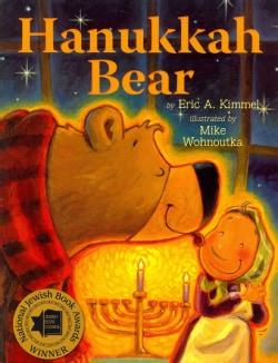 Hanukkah Bear (Paperback)