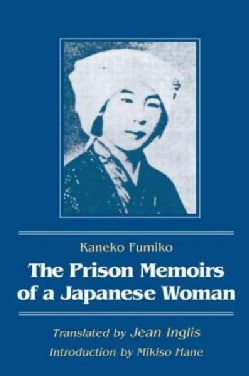 The Prison Memoirs of a Japanese Woman (Paperback)