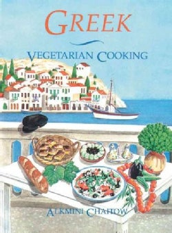 Greek Vegetarian Cooking (Paperback)