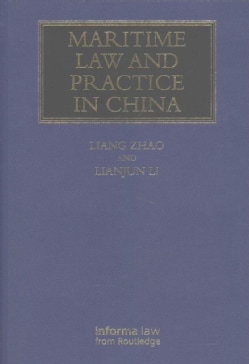 Maritime Law and Practice in China (Hardcover)
