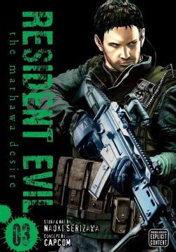Resident Evil 3: The Marhawa Desire (Paperback)