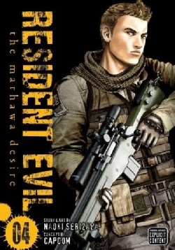 Resident Evil 4: The Marhawa Desire (Paperback)