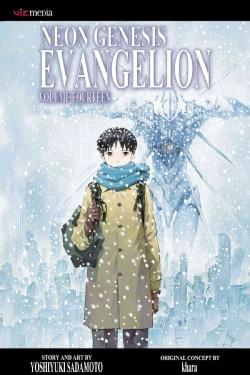 Neon Genesis Evangelion 14 (Paperback)