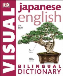 Japanese English Bilingual Visual Dictionary (Paperback)