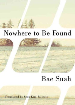 Nowhere to Be Found (Paperback)