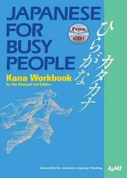 Japanese for Busy People: Kana