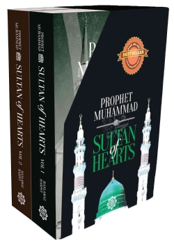 Prophet Muhammad: The Sultan of Hearts (Paperback)