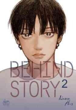 Behind Story 2 (Paperback)