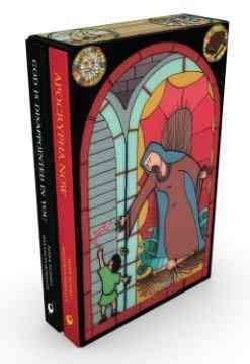 God Is Disappointed in You / Apocrypha Now (Hardcover)