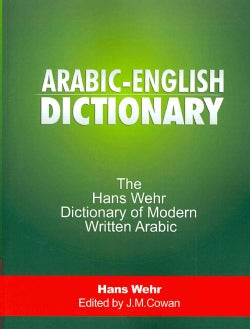 Arabic-English Dictionary: The Hans Wehr Dictionary of Modern Written Arabic (Paperback)