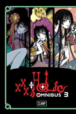 Xxxholic Omnibus 3 (Paperback)