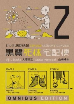 The Kurosagi Corpse Delivery Service 2: Omnibus Edition (Paperback)