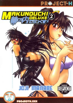 Makunouchi Deluxe 2 (Paperback)