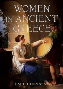 Women in Ancient Greece: Seclusion, Exclusion, or Illusion? (Hardcover)