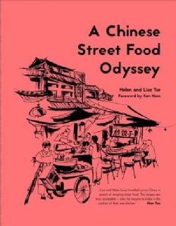 A Chinese Street Food Odyssey (Hardcover)