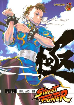 SF25: The Art of Street Fighter (Paperback)