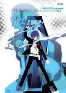 Persona 3: Official Design Works (Paperback)