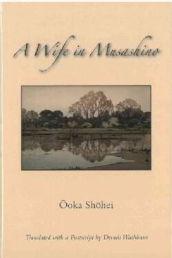 A Wife in Musashino (Hardcover)