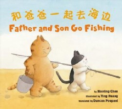 Father and Son Go Fishing (Paperback)