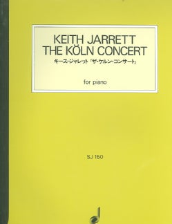 The Koln Concert: For Piano (Paperback)