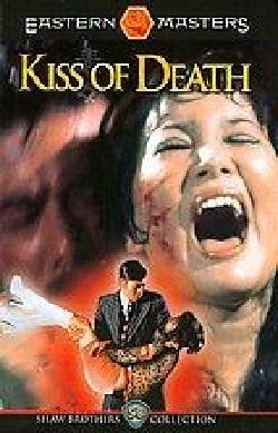 Kiss Of Death (DVD)