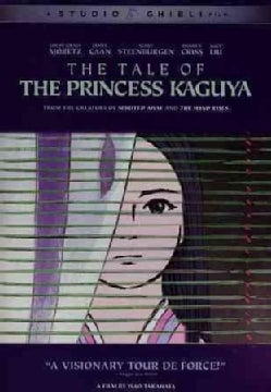 The Tale Of The Princess Kaguya (DVD)